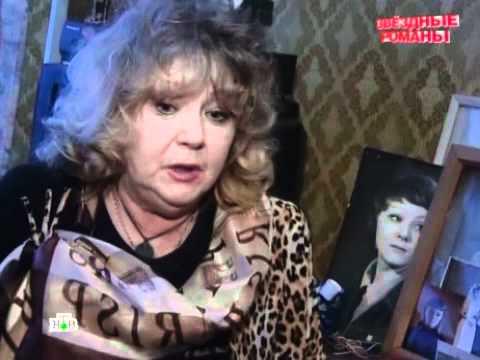 видео: Развод по-русски «Звездные романы» 2012