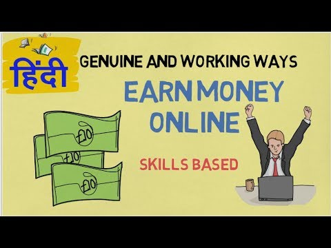 How To Earn Money Online   (GENUINE WAYS) No Investment