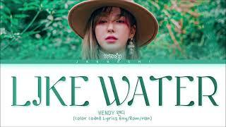 Download WENDY Like Water Lyrics (웬디 Like Water 가사) (Color Coded Lyrics)