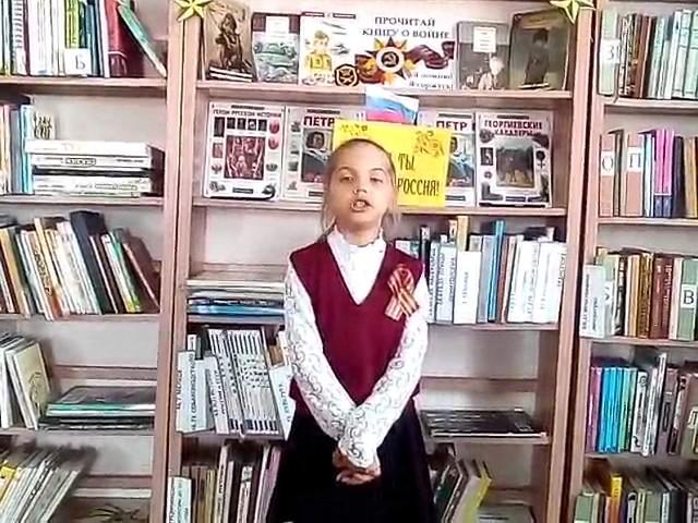 Изображение предпросмотра прочтения – ВикторияОсипова читает произведение «Героям победы спасибо» О.В.Масловой
