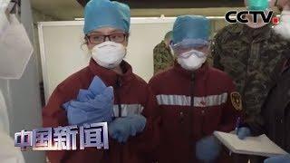 [中国新闻] 中国援塞专家组再次延长援助计划 | 新冠肺炎疫情报道