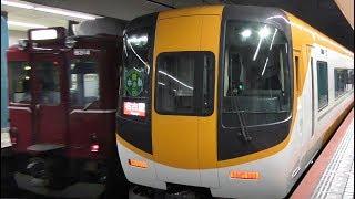 【近鉄】 湯の山線「樹氷ライナー」接続特急 大阪難波駅を発車