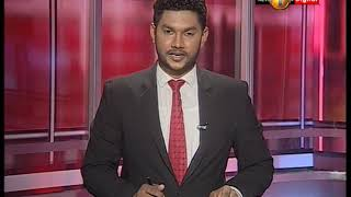 News 1st Lunch Time News Sinhala 12Pm (07/03/2018)