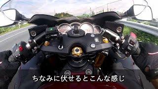 【初ツーリング!】 GSX1300R 隼(2014年式)