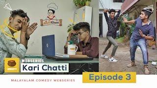 കറിച്ചട്ടി | kari Chatti Web series | episod - 3 | unlimited comedy series