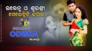 Breakfast Odisha With Larence Behera  & Subhashree Nayak, Celebrity Couple