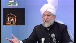 Urdu Khutba Juma on February 25, 1994 by Hazrat Mirza Tahir Ahmad