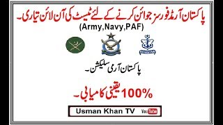 Prepare Online for Intelligence Test of Pak Army, Navy and PAF (100% Success)