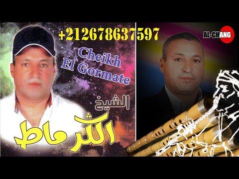 chyoukh el gasba cheikh ahmed gormat - tabba3 zine  شيوخ القصبة  الشيخ احمد الكرماط / تباع الزين