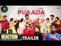 Pakistani Reaction to Puaada | Trailer | Ammy Virk | Sonam Bajwa | Punjabi Movie 2021