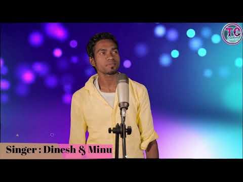 Buru Jharna Aadi Re || New Santhali Video Song || Promo || Dinesh & Minu