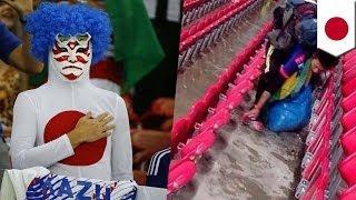 試合後に清掃 日本サポに注目