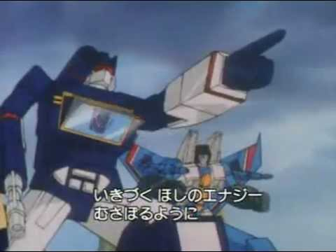 Fight! Super Robot Lifeform Transformers Opening 2 (HD)