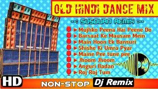 DJ SUSOVAN REMIX || OLD HINDI DANCE MIX 👉RSS PRESENT