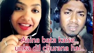 Download Lagu Aaina Bata Kaise   smule cover song   My cover 217   mp3