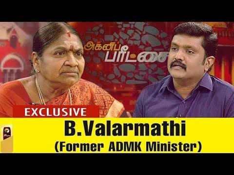 Agni Paritchai: அநாகரிகமாக நான் பேசினேனா? பா.வளர்மதி ஆவேசம்   Interview With B.Valarmathi   20/01/18