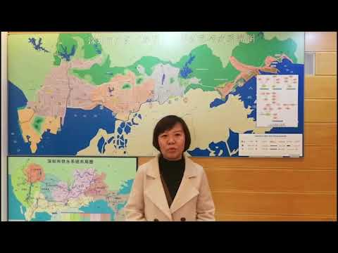 GOM 2018 : SUN Haoyu, Production Manager, Veolia China, Shenzhen