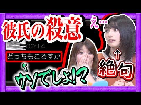 #9【恋愛ゲー】好きな人を命がけで守れますか?元カノは友達だから問題ない
