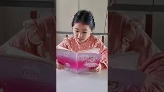 티아라클럽 초등2학년 영어책 읽어주기princess charlotte and the Birthday Ball