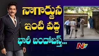 Huge Security Deployed At Hero Nagarjuna's Residence || OU Students Protest Against Bigg Boss || NTV