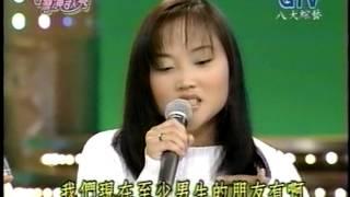 2001-11-28_情歌對唱_方順吉+王壹珊 [訪談+演唱]