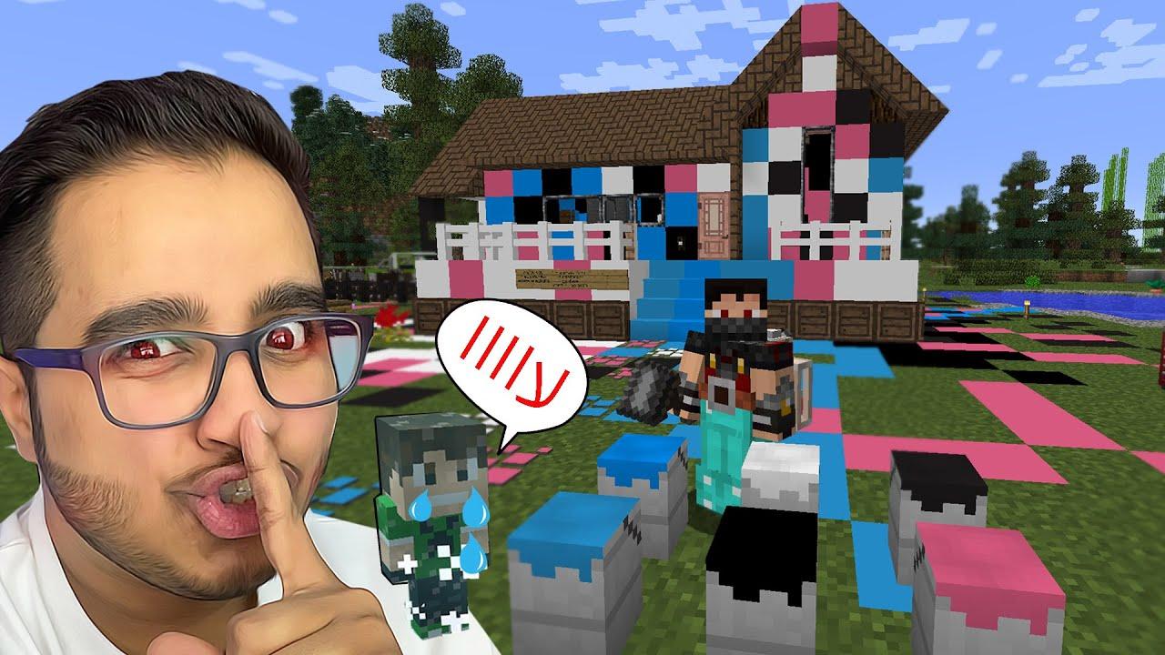 Minecraft ماين كرافت سوبر كرافت 8 مقلب الالوان في مرتضى رضاوي اول مقلب بالسيرفر Youtube