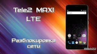 Tele2 Maxi LTE. Разблокировка сети.