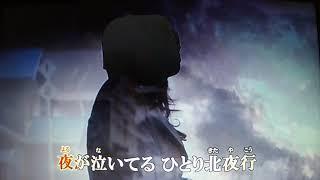 【Japan Enka new song】】ひとり北夜行~愛ふたたび~ ★井上由美子 1/9日発売 Cover🎤ai