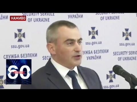 Обострение на юго-востоке: Украина собирает силы. 60 минут от 03.10.18
