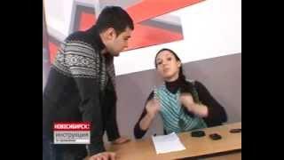 Новосибирск:Инструкция по применению- обучение