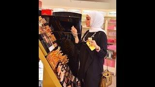 My latest Makeup haul .. مشترياتي الاخيره Thumbnail