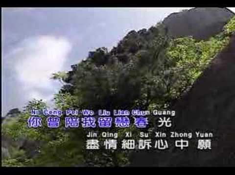Rong shu xia ( KTV )