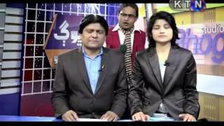 WAHID RAZA BHOG STUDIO KTN TV PROGRAM 27 MARCH 2016 640x360