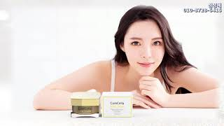 피부 재생을 촉진시켜주는 케어셀라 엣지크림 사용법!!