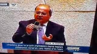 نائب يؤذن بالكنيست بعد منع إسرائيل للأذان.. ويختمه: هل من كلاب بينكم تنقض علينا؟ (فيديو)
