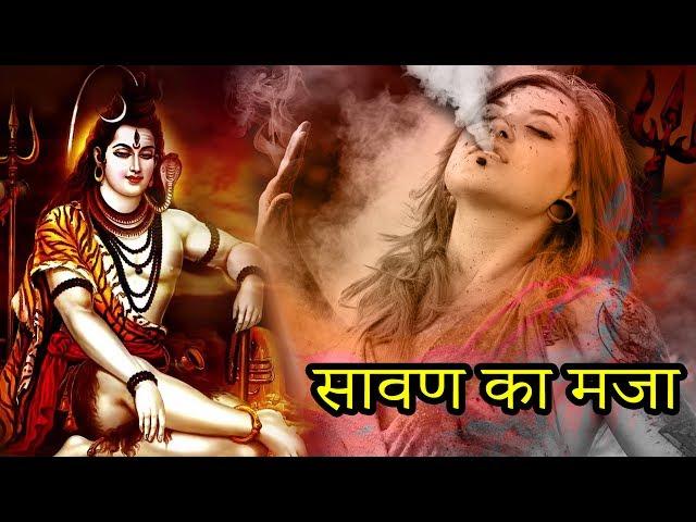 New Haryanvi Bhole Song 2018    ???? ?? ???    Shiv Bhajan    New Bhole DJ Song 2018    Chirag Films