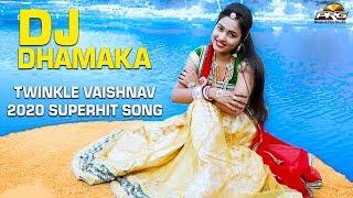 इस गाने के आगे सब गाने फ़ैल - साजन म्हारो दिल धड़के    Dil Dhadke - Twinkle Vaishnav Beautiful Song