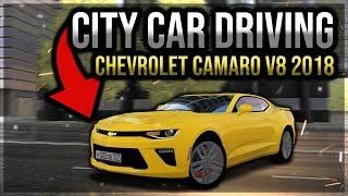 City Car Driving - Chevrolet Camaro V8 2018 | + Download [ LINK ] | 1080p & G27