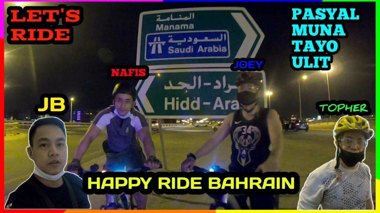 Vlog#51 Panibagung padyak ulit guys tara libutin uli natin ang bahrain Let's go🚴🚴🚴