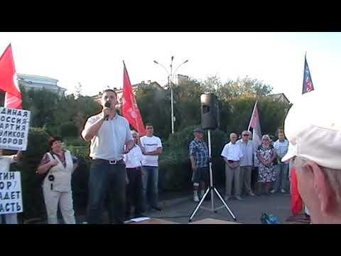 Митинг в Краснооктябрьском районе с Николаем Бондаренко. 25.08.2019 (2)