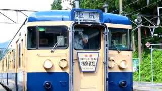 【スカ色】115系C1編成  前面幕回し 快速懐かしの115系横須賀色