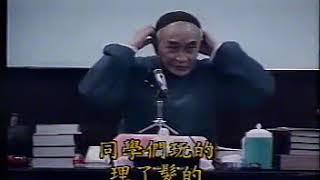 Gambar cover 一二禅境界及天王悟、见惑 21 标清