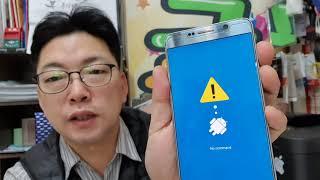 [꿀팁] 스마트폰 공장초기화 하는 방법 / 삼성폰 강제…