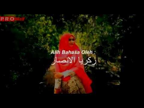 Lagu kun anta Arab dan Indonesia