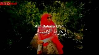 Video Lagu kun anta Arab dan Indonesia download MP3, 3GP, MP4, WEBM, AVI, FLV Desember 2017