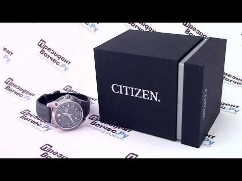 Часы Citizen AT2040-09H - видео обзор от PresidentWatches.Ru