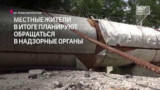 видео Установка заборов в Химках, заборы из профнастила Химки
