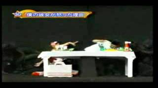 Japanese Dinner Table Couple Matrix Style
