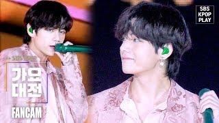 [2019 가요대전] 방탄소년단 뷔 '작은 것들을 위한 시' (BTS V 'Boy With Luv' FANCAM)│@2019 SBS Music Awards