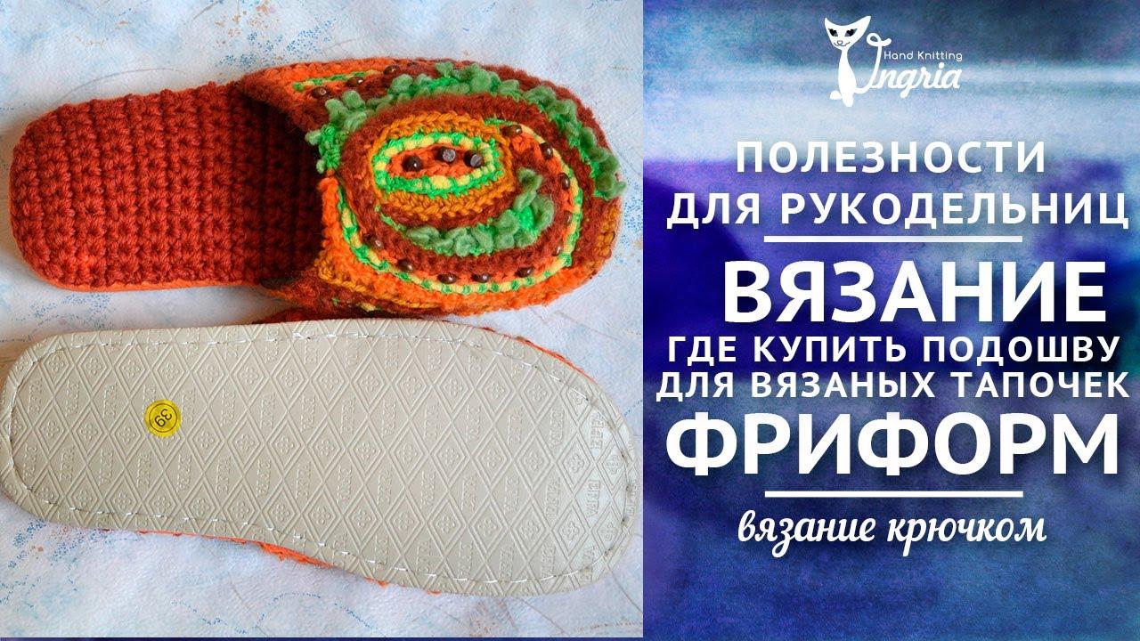 Горячая сварка линолеума | parketiko.com.ua - YouTube